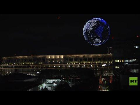 بتقنية ثلاثية الأبعاد.. الكرة الأرضية العملاقة تضيء سماء طوكيو بمناسبة افتتاح الأولمبياد