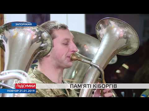 Телеканал TV5: Пам'яті кіборгів