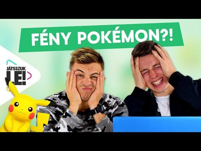 Van FÉNY Pokémon?! Beniipowa és Zozo Kempf az 1 millió feliratkozós játszmában | Játsszuk le!