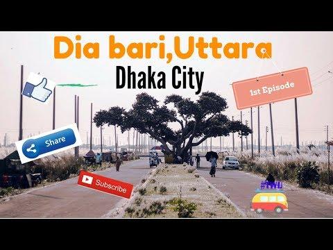 Friday at Diabari | Episode 1 | Dhaka city | Travel with us   | 2017 |   Bangladesh
