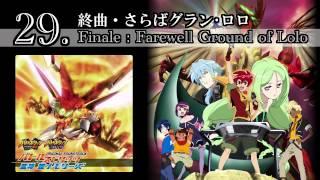 Battle Spirits Shounen Gekiha Dan OST Track 29
