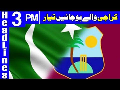 Cricket Comes Back To Karachi - Headlines 3 PM - Dunya News