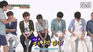 [RUS SUB] Weekly Idol Infinite 130807 рус саб