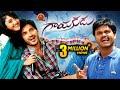 Telugu 2017 Full Movies Download