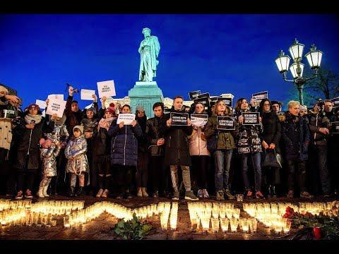 Акция памяти погибших в Кемерове. Прямая трансляция из Москвы