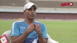 اتفرج | خالد بيبو: خناقات الأهلي والزمالك بتعمل قيمة للاعب