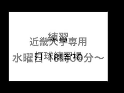 【近畿大学】理工学部学生自治会-ゴルフ部2017
