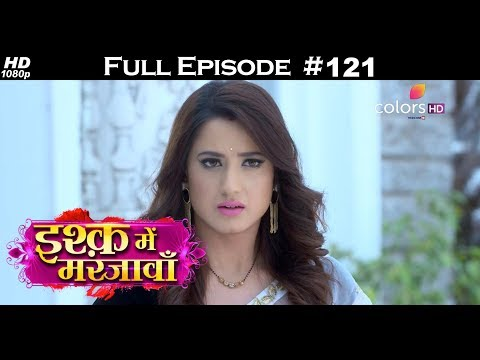Ishq Mein Marjawan - 12th March 2018 - इश्क़ में मरजावाँ - Full Episode thumbnail