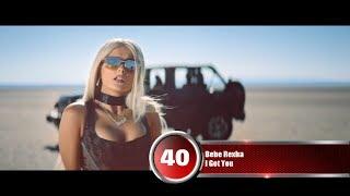 40 лучших песен Europa Plus | Музыкальный хит-парад недели 'ЕВРОХИТ ТОП 40' от 14 июля 2017