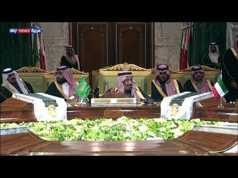 أمير الكويت: البيان الختامي للقمة الخليجية الـ 40 هو مستقبلنا وأتطلع للمزيد في الاجتماعات المقبلة  - نشر قبل 1 ساعة
