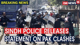 Pak Army Vs Police: Sindh Police Statement Condemns Army; IG Defers Leave In National Interest
