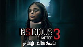 Insidious 3 Movie Explained in tamil | Mr Hollywood |தமிழ் விளக்கம்