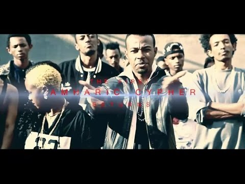 Cypher Abyssinia - New Ethiopian Hip Hop Music 2016