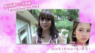 TOKYONEWS WebStoreで好評発売中! http://goo.gl/2HQqvA】 PASSPO☆の人...