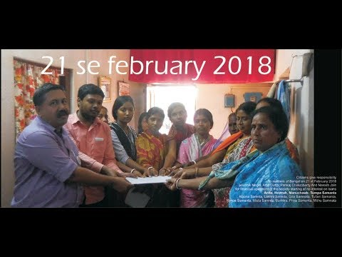 citizen protection forum 21 se feb