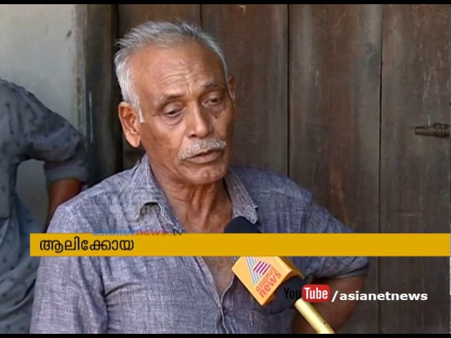 Ration merchants are in indefinite strike