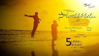 ala-vaikunthapurramloo-telugu-samajavaragamana-cover---song-by-sunny-3nath-allu-arjun