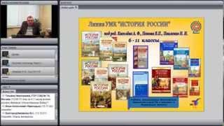 видео Историческое краеведение 8 класс