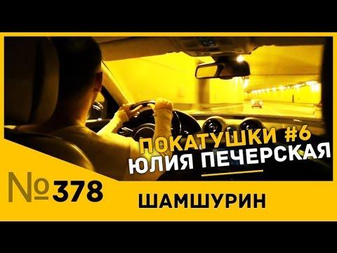 бесплатный сайт знакомства для секса киев