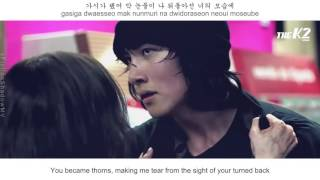 kim bo hyung 김보형 spica again today 오늘도 fmv the k2 ost part 1 eng sub rom han