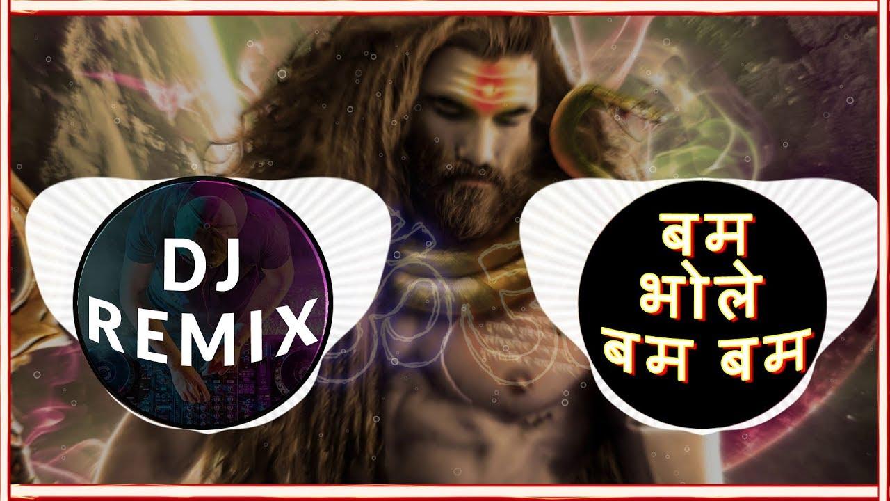 बम भोले बम-बम || 2019 || BAM BHOLE BAM BAM || Kawariya DJ SONG 2019 - SAWAN  SPECIAL DJ Song
