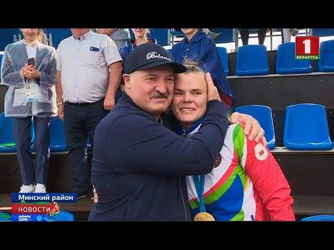 Александр Лукашенко лично поддержал белорусских гребцов на II Европейских играх