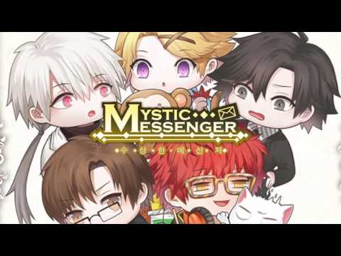 Mystic Messenger Opening [Instrumental Version]