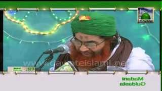 Golden Words - Azab e Ilahi Ko Halka Janna Kesa ? by Maulana Ilyas Qadri