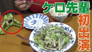 マテ貝を食べつくそう! thumbnail