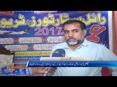 Royal star tours and travels organized Umrah seminar in Faisalabad