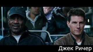 Самые ожидаемые фильмы 2017 года (конец 2016 - начало 2017)   Трейлеры на русском
