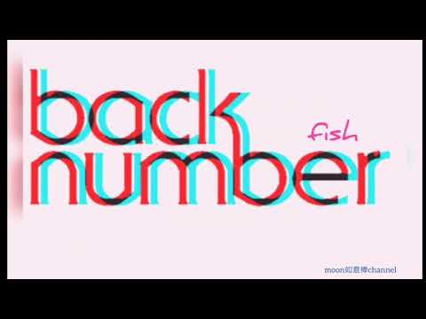 back number fishサムネイル