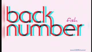 back number - fish