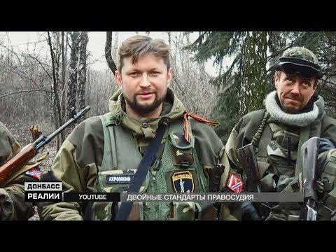 Россияне воюют на