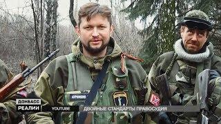 Россияне воюют на Донбассе. Что ждет их на Родине? | «Донбасc.Реалии»