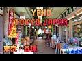 【駅前散策・198】南武線・谷保 の動画、YouTube動画。