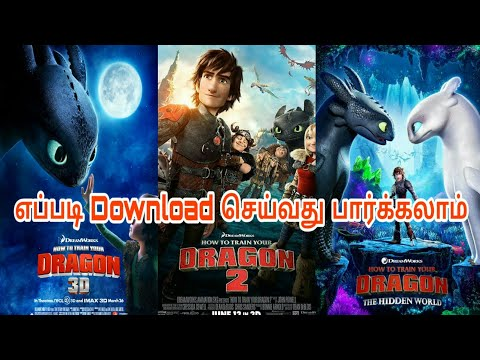 How to train your dragon part 1 tamil dubbed download