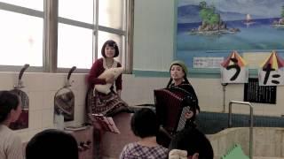 チャラン・ポ・ランタンが日本の名曲を歌ってみた。 其の4 撮影→2012/10...