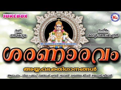 തിരഞ്ഞെടുത്ത-ഏറ്റവും-മികച്ച-അയ്യപ്പഭക്തിഗാനങ്ങൾ-|-hindu-devotional-songs-|-ayyappa-song-malayalam
