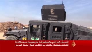 القوات العراقية تسيطر على أحياء في بلدة الحمدانية