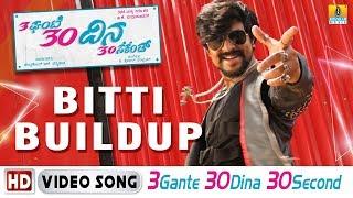3 Gante 30 Dina 30 Second - Bitti Buildup - HD Video Song | Arun Gowda, Kavya Shetty | V Sridhar