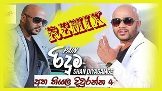 apurui-nube-bagapath-wachana-remix-new-dj-version-kadu-paharin-gela-sidunanam