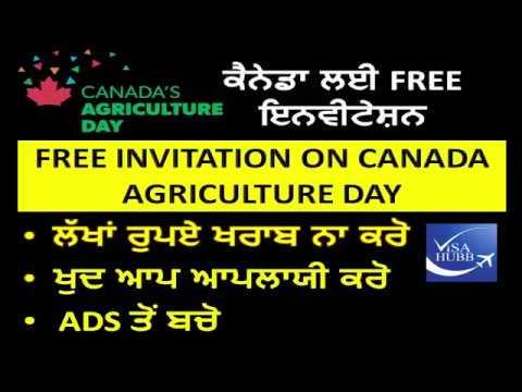 FREE INVITATIONS FOR CANADA VISA