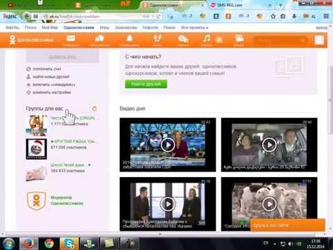 Как и где купить виртуальный номер, как создать и активировать страницу в Одноклассниках