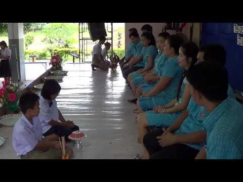 พิธีไหว้ครูโรงเรียนท่าจำปาวิทยา สพม.22 ปีการศึกษา 2556 2/4