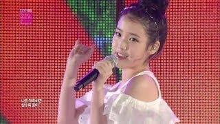 Video 【TVPP】IU - You & I, 아이유 - 너랑 나 @ Korean Music Wave in Bangkok Live download MP3, 3GP, MP4, WEBM, AVI, FLV Mei 2017