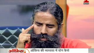 Try 'Office Yoga' to stay stress free at work: Baba Ramdev