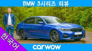 2020년 BMW 3시…