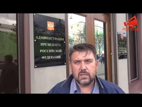 Обращение водителей ГБУ «Автомобильные дороги» Москвы к Генеральному прокурору РФ