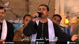 اتبنانى رضى بيا - صموئيل فاروق - نجم في قرية ٢٠١٥ - الحلقة الرابعة